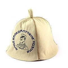 Шапка для сауни (біла), Під шапкою кращі мізки, штучне хутро, Saunapro