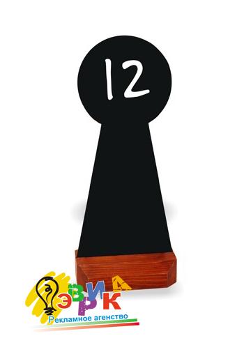 Стойка с фигурной грифельной табличкой для номера стола., Киев - РА Эврика в Киеве