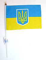 Прапорець України з гербом (21х14) на присосці