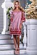 Красиве літнє плаття 2663 біло-червона смужка, фото 3