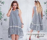 Платье без рукав полосатое хвост коттон 50-52,54-56,58-60