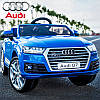 Детский электромобиль Audi Q7 2018