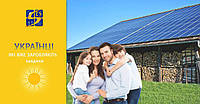 Количество украинцев, которые зарабатывают на солнечной энергии стремительно растет