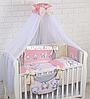 """Комплект в детскую кроватку """"Мишки на луне"""" ванильно-розового цвета, максимальная комплектация"""