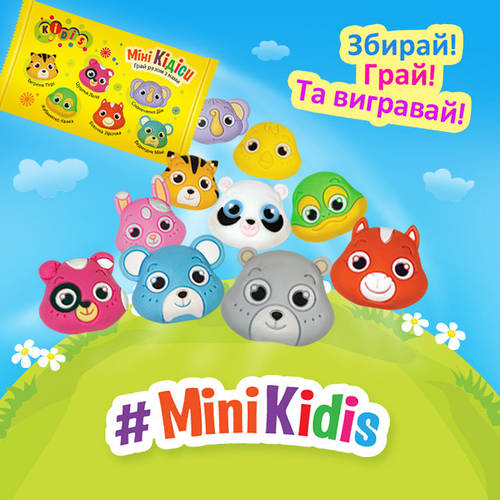 Акция МИНИ-КИДИС стартовала в Украине