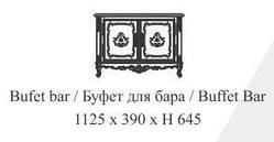 Буфет бар Cleopatra Simex