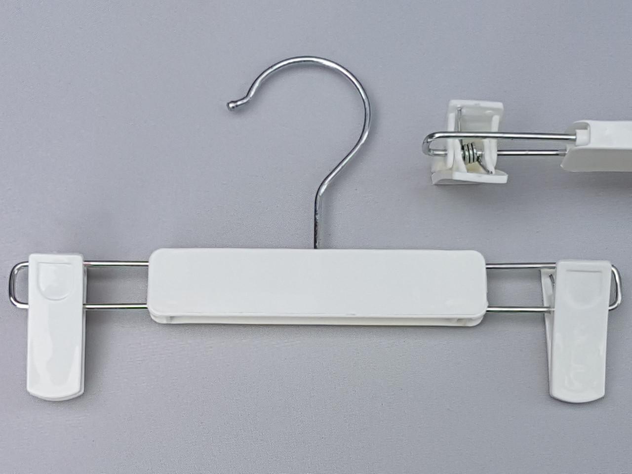 Плічка дитячі пластмасові для штанів і спідниць білі, 22,5 см