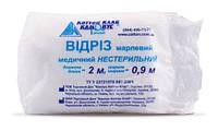 Отрез марлевый медицинский ККК (тип20) 2мх90см