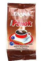 """Кофейный напиток Галка""""Галич-Ранок"""" 100 гр."""