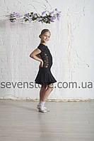 Платье для тренировок, фото 1