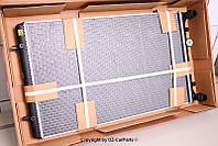 Радиатор охлаждения VW Golf IV, Polo 1.4-2.0 1J0121253N