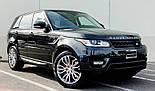 """Колеса 21"""" Range Rover Sport style 507, фото 7"""