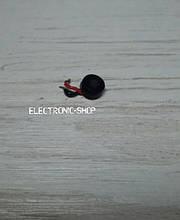 Мікрофон DEXP IXION ES4 б.у