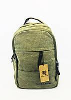 """Брезентовый рюкзак """"Gorangd 1701"""", фото 1"""