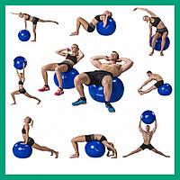 Мяч для фитнеса Gym Ball
