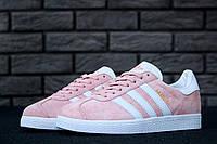 Кроссовки женские розовые натуральная замша Adidas Gazelle Адидас Газель