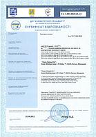 Сертификат на терморегулятор