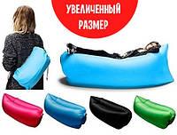 Надувной лежак (ламзак,аэрошезлонг, lamzak)