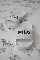 Мужские шлепанцы\сланцы Fila Slippers White #1 (Реплика AAA+)