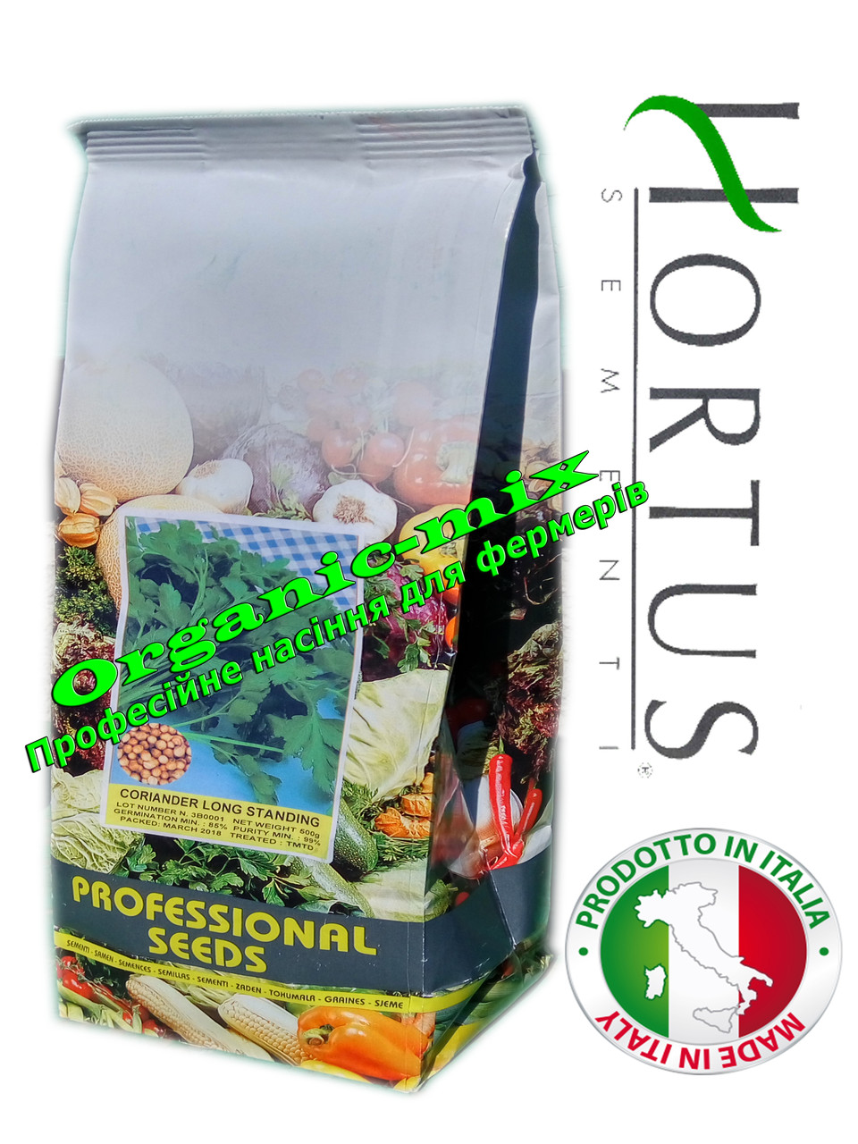 Кориандр (Кинза) Лонг Стендинг / LONG STANDING, Италия Hortus (пакет 500 грамм)