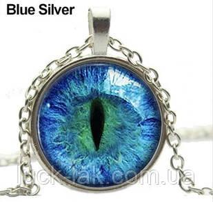 Подвеска с линзой глаз дракона, фантастический кулон голубой в серебристой оправе