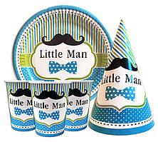 """Набор для детского дня рождения """" Little man """". Тарелки -10шт. Стаканчики - 10шт. Колпачки - 10шт."""