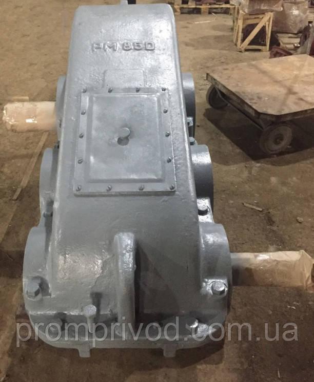 Редуктор РМ-850-20-21