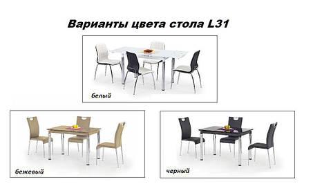 Стол L31 хром раскладной черный (Halmar ТМ), фото 2