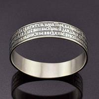Секрет популярности серебряных колец с молитвой: «Спаси и сохрани»