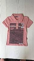 Детская футболка для мальчиков от 2 до 5 лет., фото 1