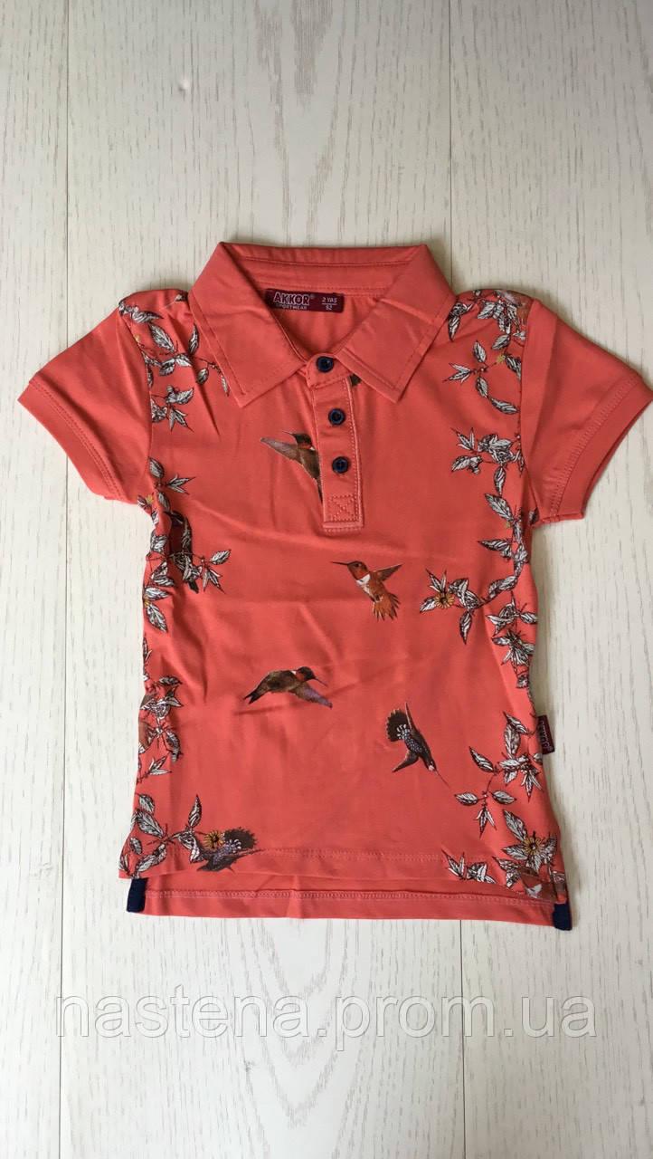 Детская футболка для мальчиков от 2 до 5 лет.