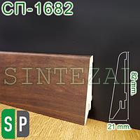 МДФ-плинтус Super Profil в цвет ламината, высота 82 мм.