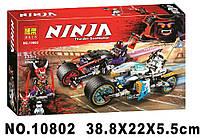 Конструктор Bela 10802 Ninja Ниндзя Ninjago Ниндзяго Уличные гонки змей 333 деталей, фото 1