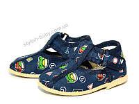 Детская обувь кеды-тапочки. Детская спортивная обувь бренда Slippers для мальчиков (рр.с 19 по 23)