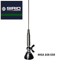 Антенна SIRIO MGA 108-550 VHF