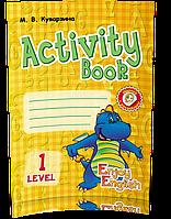 Activity Book. Level 1. Enjoy English | Куварзіна М. В.