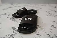 Мужские шлепанцы\сланцы Nike x Off White Black (Реплика AAA+)