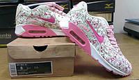 Nike Air Max Floral Pack. Для Анны, г. Днепропетровск