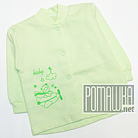 Детская кофточка р. 74 с начесом  демисезонная ткань ФУТЕР 100% хлопок ТМ Авекс 3222 Зеленый Г