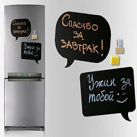 "Магнитная доска на холодильник  ""Чат"" мел 2 шт."