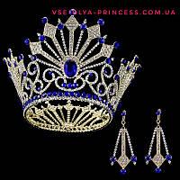 Круглая корона с серьгами под золото с синими камнями, диадема, тиара, высота 12 см., фото 1