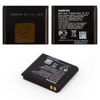 Акумулятор BL-5X/BP-6X для мобільних телефонів Nokia 8800, 8800 Sirocco, Li-ion, 3,7 В, 700 мАг