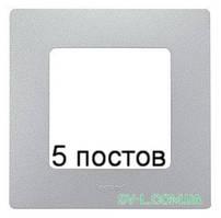 Рамка 5-ая Etika (алюминий) 672555