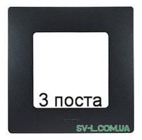 Рамка 3-ая Etika (антрацит) 672583