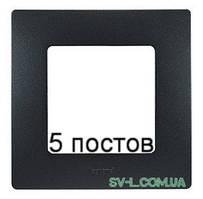 Рамка 5-ая Etika (антрацит) 672585