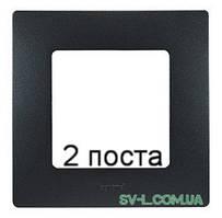 Рамка 2-ая Etika (антрацит) 672582