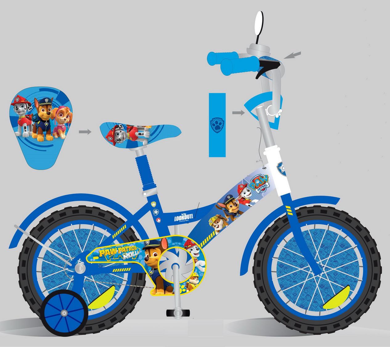 Велосипед 2-х колес 18'' со звонком,зеркалом,руч.тормоз /1/