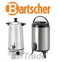 Диспенсеры для горячих напитков Bartscher (Германия)
