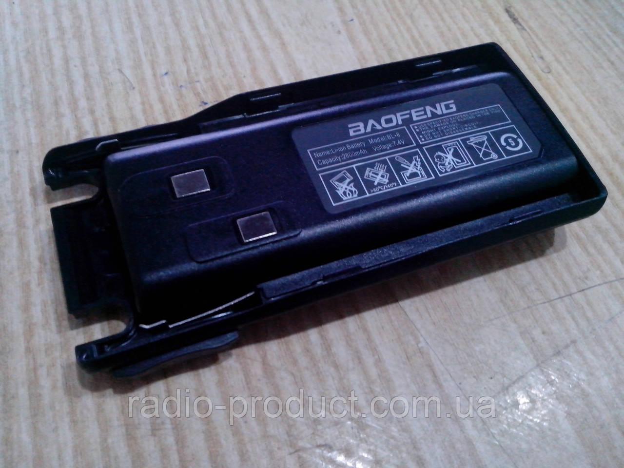 Аккумултяор для раций, радиостанций Baofeng/Pofung UV-82, UV-8