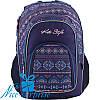 Лёгкий школьный рюкзак для девочки Kite Style K18-950L-2